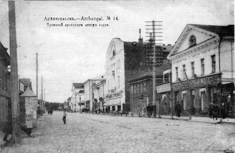 Arkhangelsk. Trinity avenue, downtown
