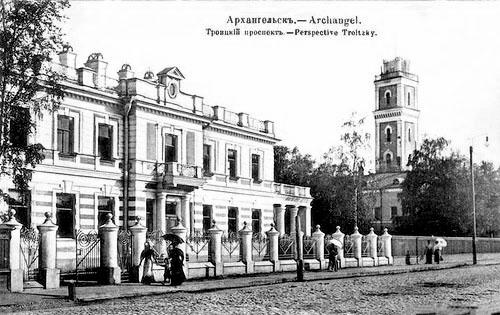 Arkhangelsk. Trinity avenue