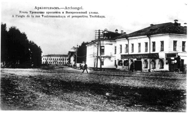Arkhangelsk. Corner of Trinity avenue and Resurrection street