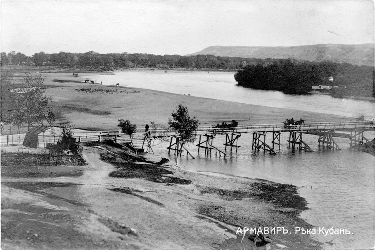 Armavir. Wooden bridge