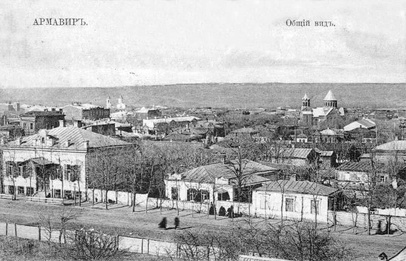 Armavir. Panorama of city