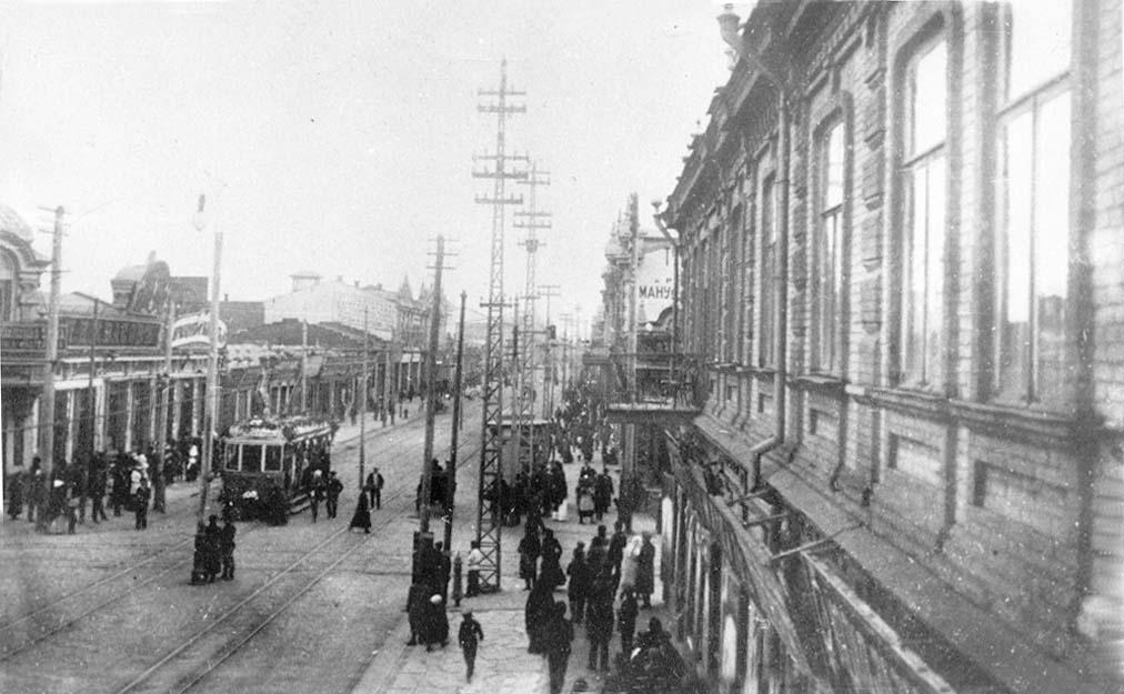 Armavir. Corner of streets Krasnaya and Dmitrievskaya