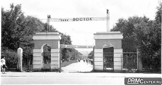 Arsenyev. Park 'East'