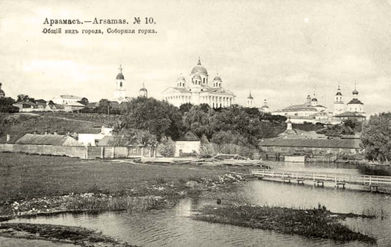 Arzamas. Panorama of city, Cathedral hill