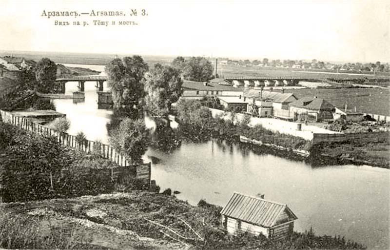 Arzamas. View of the bridge
