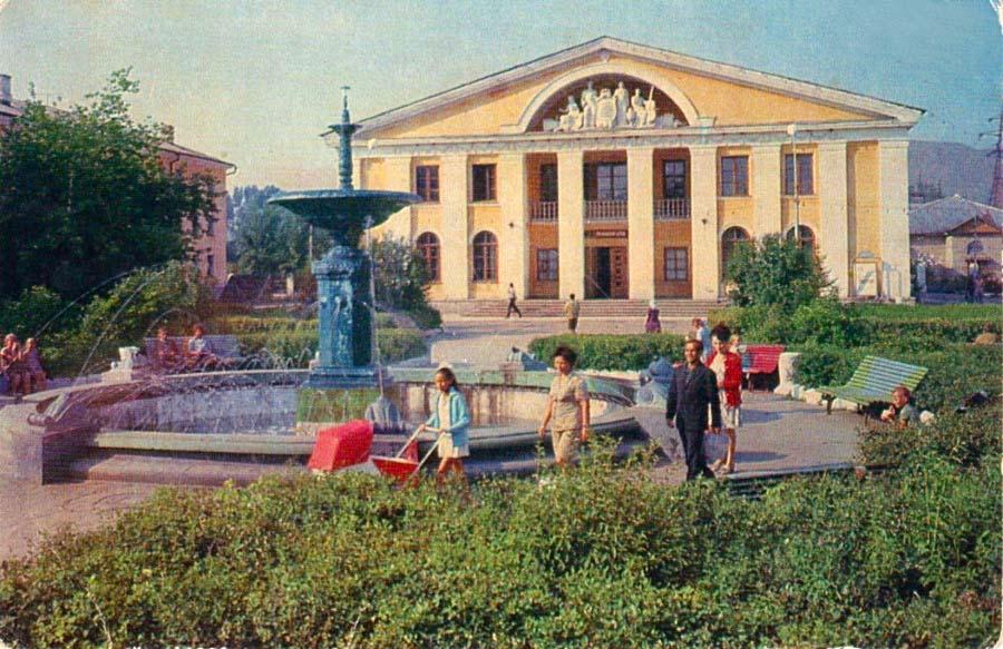 Asha. Palace of culture