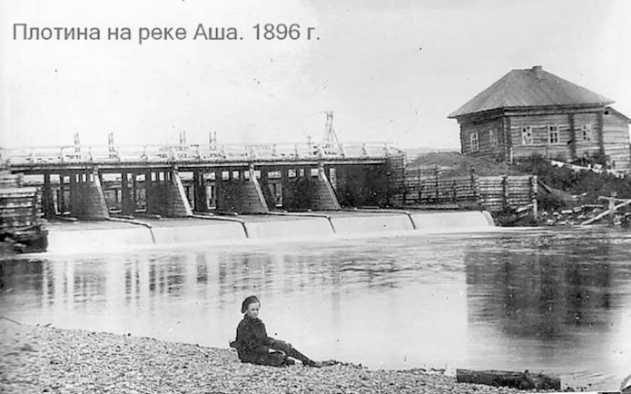 Asha. The dam on Asha River, 1896