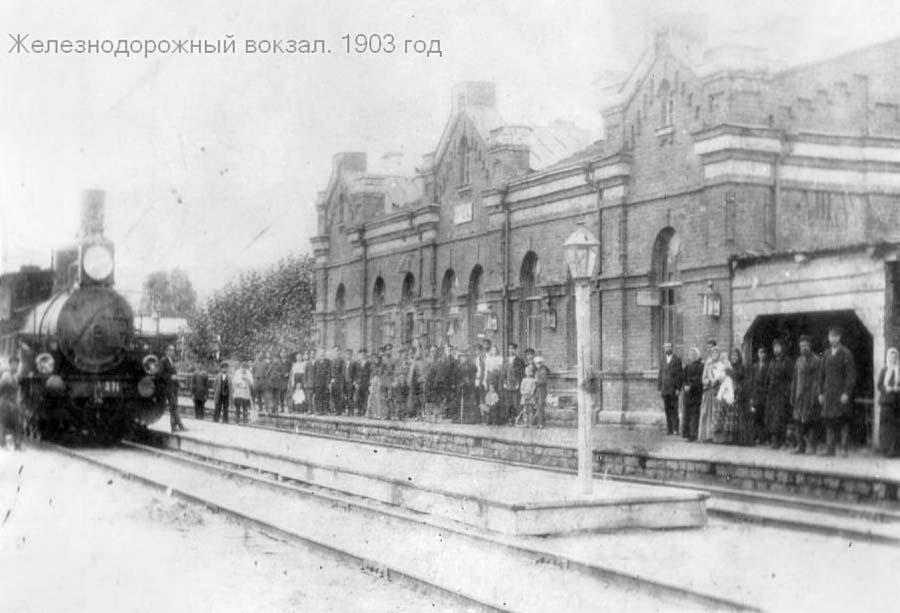 Asha. Railway Station, 1903