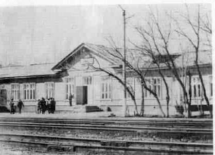 Asino. Railway station