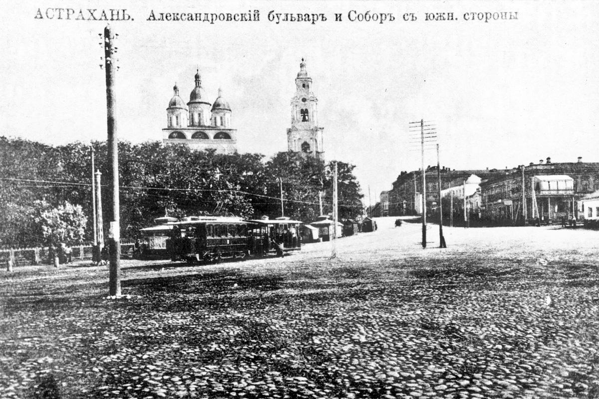Astrakhan. Alexander Boulevard