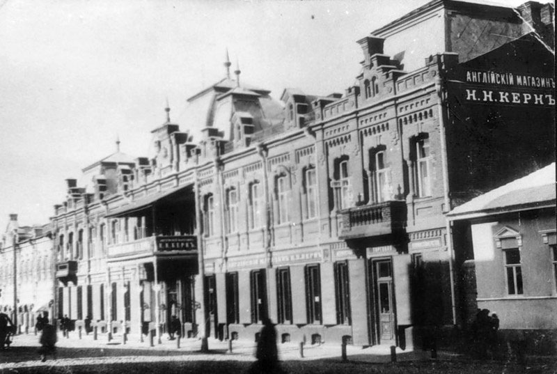 Astrakhan. English Shop of N.N. Kern