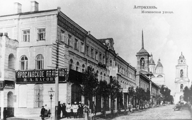 Astrakhan. Moscowskaya street
