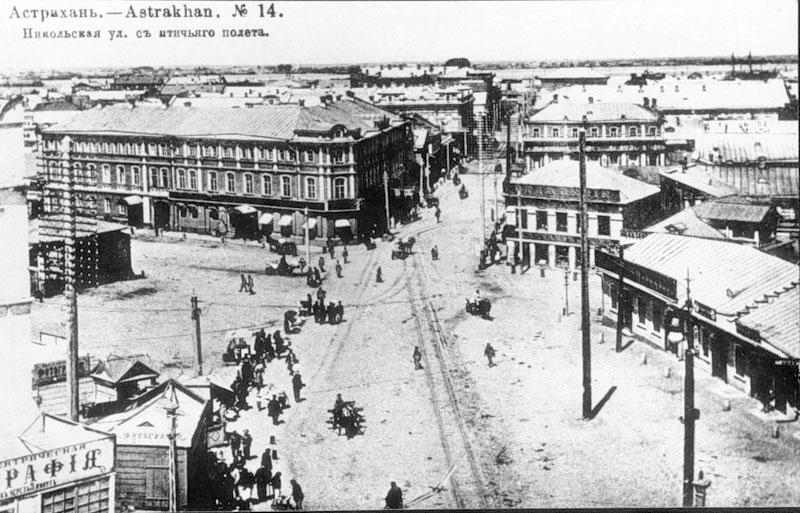 Astrakhan. Nikolskaya street