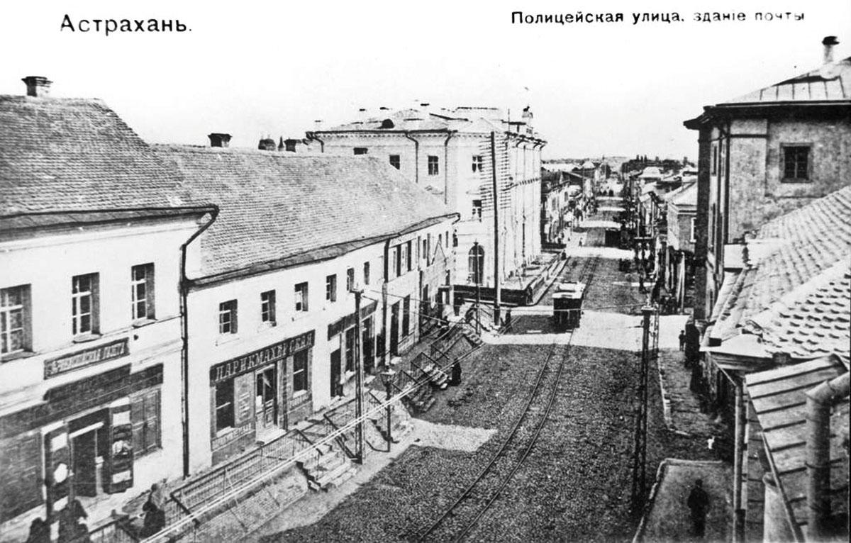 Astrakhan. Police street