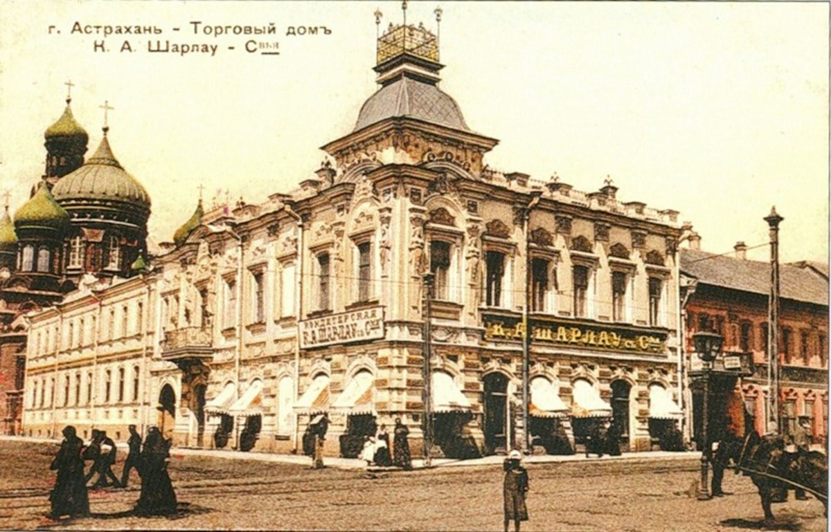 Astrakhan. Trading house 'K.A. Sharlay and the sons'