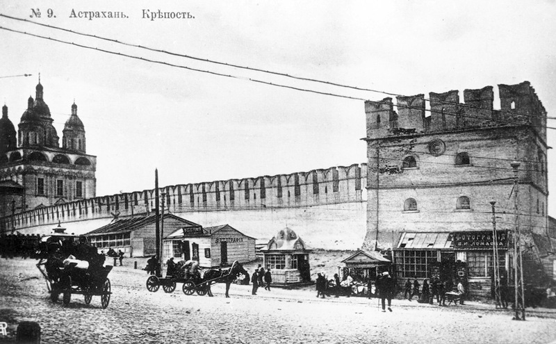 Astrakhan. Fortress