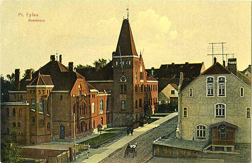 Bagrationovsk. Panorama of city