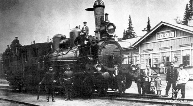 Bakal. The locomotive at the station, 1901