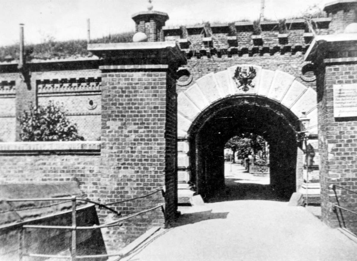 Baltiysk. Entrance to the citadel, 1930