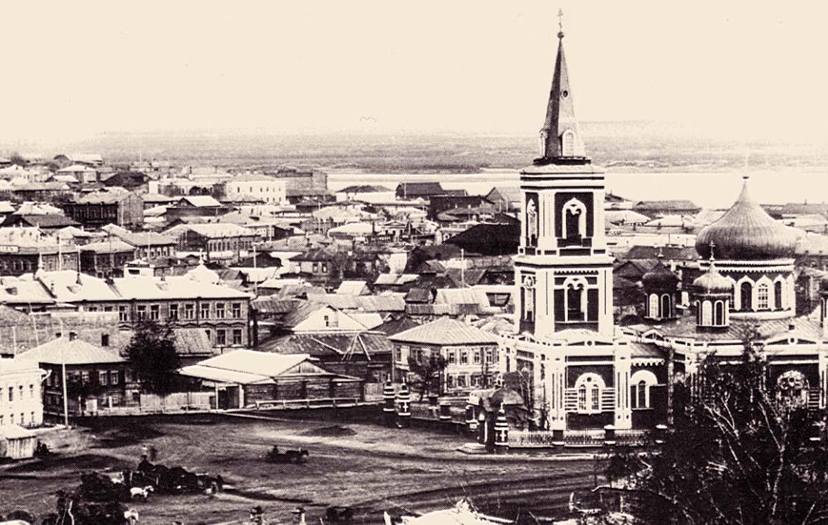 Barnaul. Panorama of city