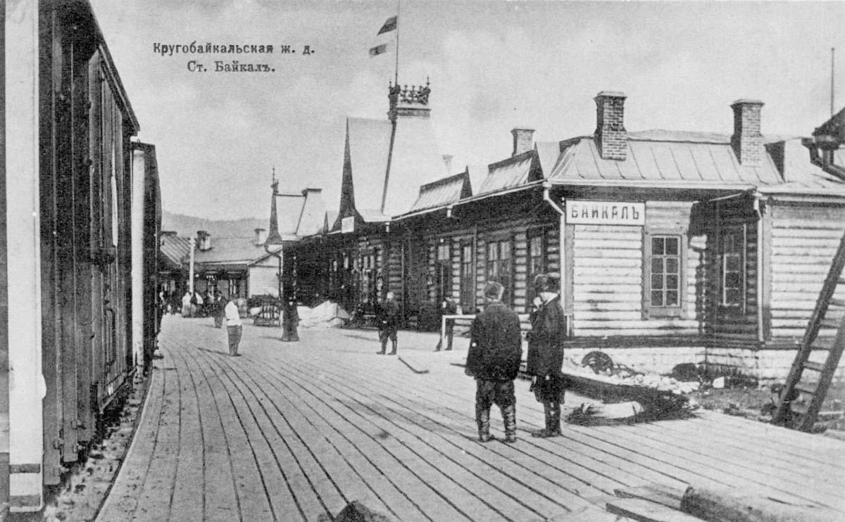 Baykal. Railway Station