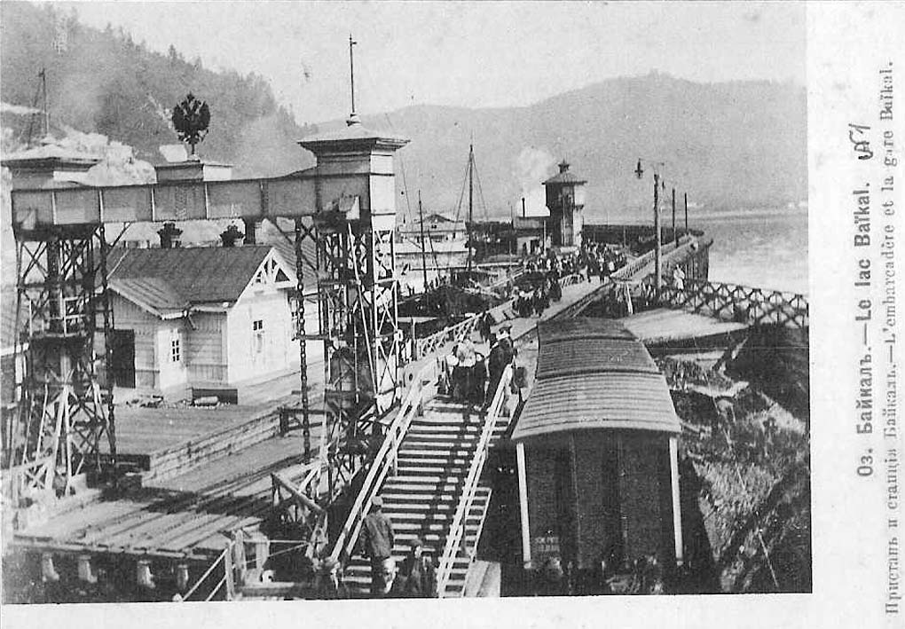 Baykal. Railway Station and port