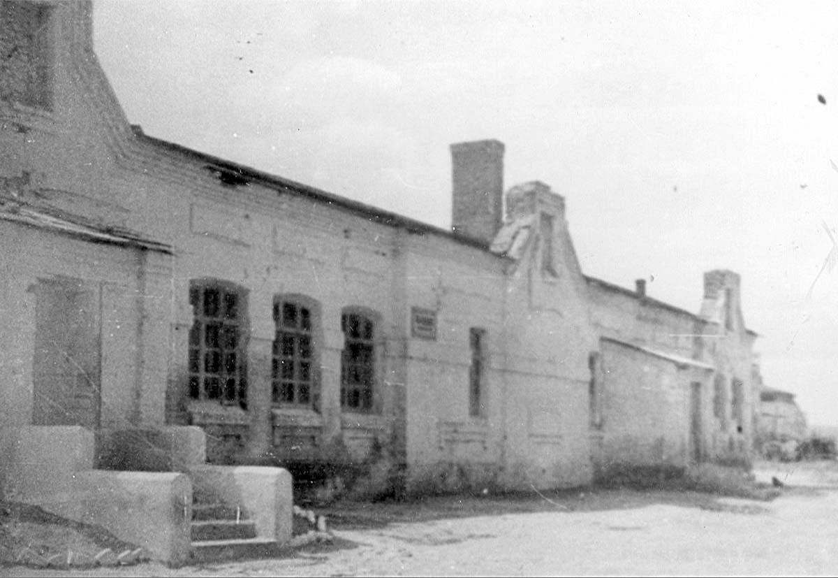 Belgorod. Bath of City, 1948