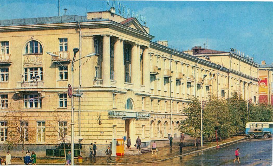 Belgorod. Hotel 'Belgorod', 1973
