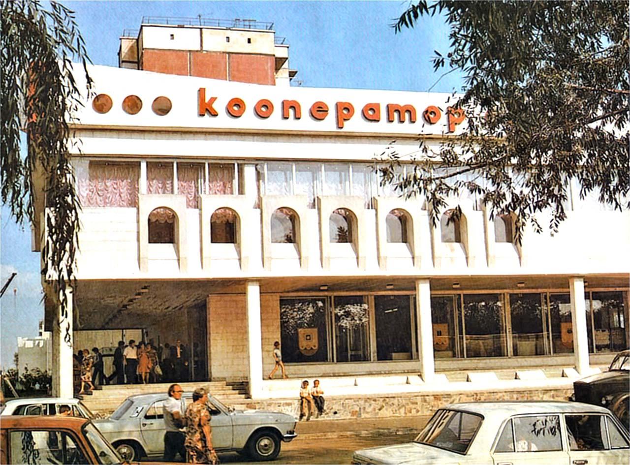 Belgorod. Shop 'Cooperator', 1983