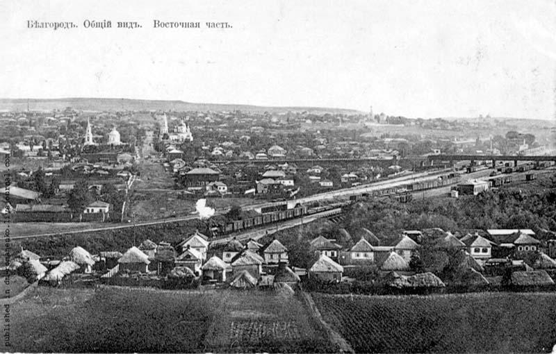 Belgorod. Panorama of city, the eastern part