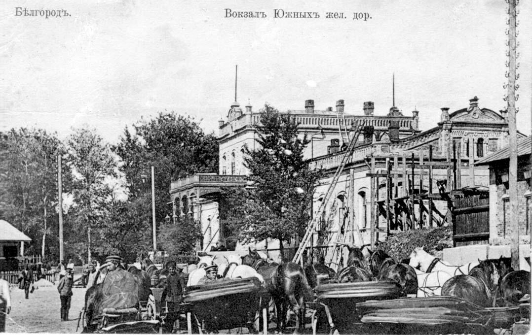 Belgorod. Station Square