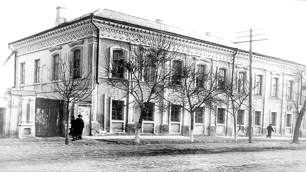 Belgorod. School №5, 1952