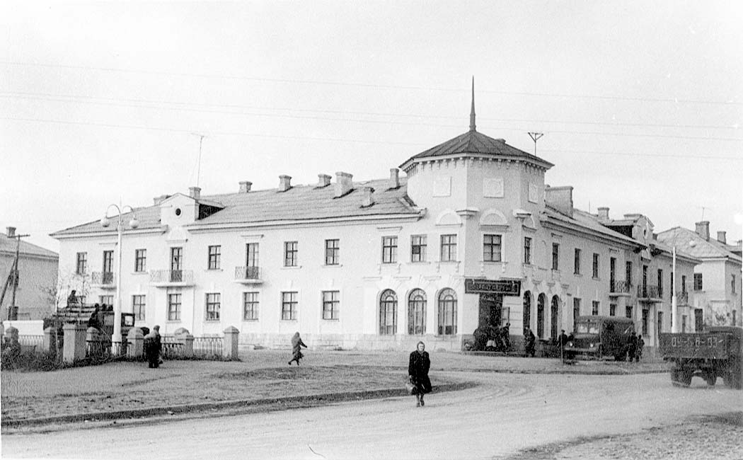 Belgorod. Corner of streets Chernyshevsky and People, circa 1960's
