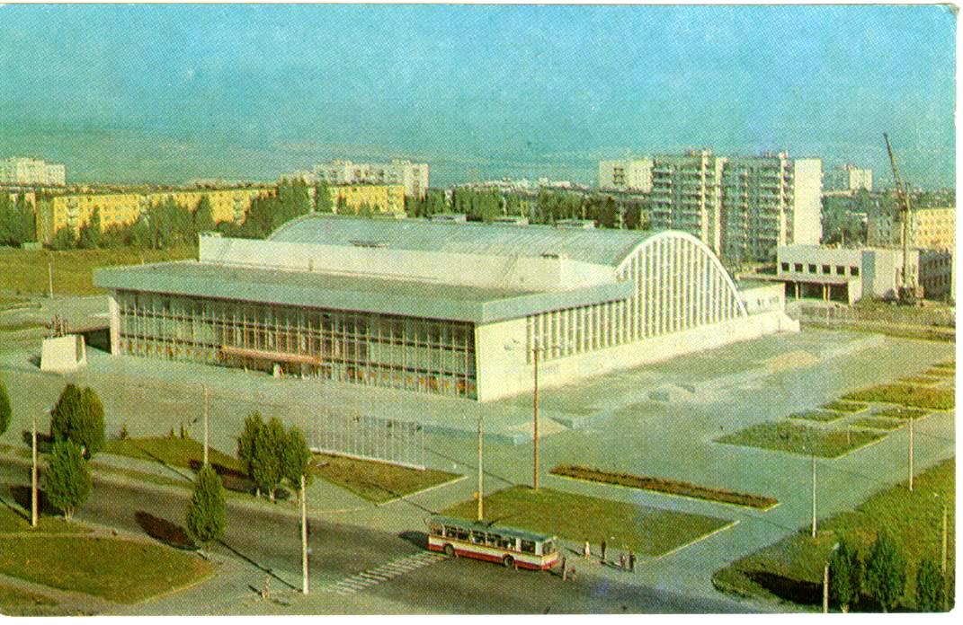 Belgorod. Korolev Street