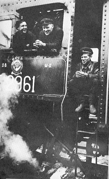 Belogorsk. The crew of the steam locomotive, 1935
