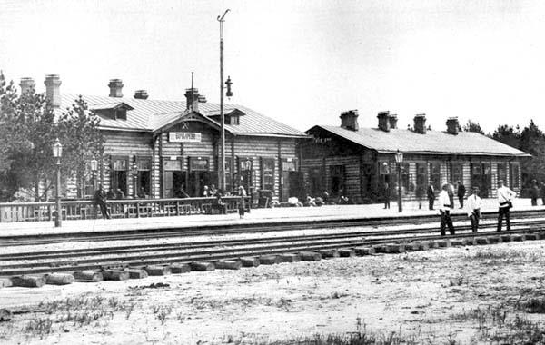 Belogorsk. Station building, 1914