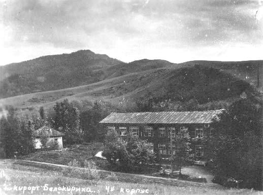 Belokurikha. The fourth Corps resort