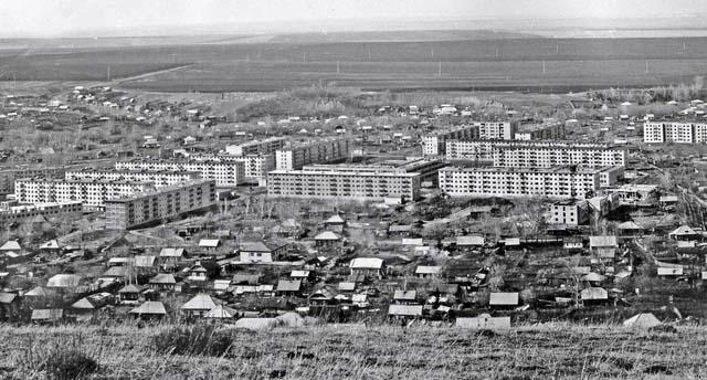 Belokurikha. Panorama of the city