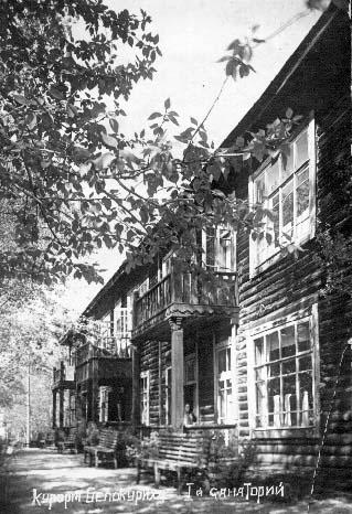Belokurikha. Old corps of the sanatorium