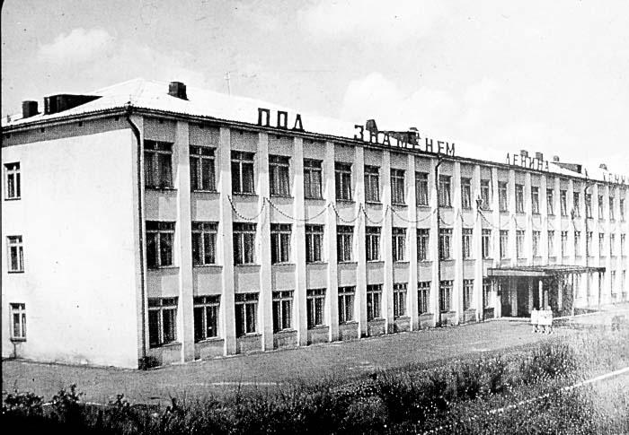 Belovo. Pedagogical college