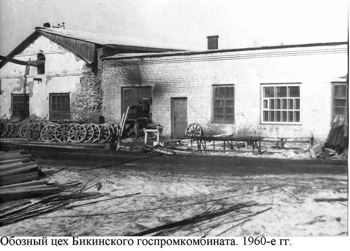 Bikin. Workshop cart for horse