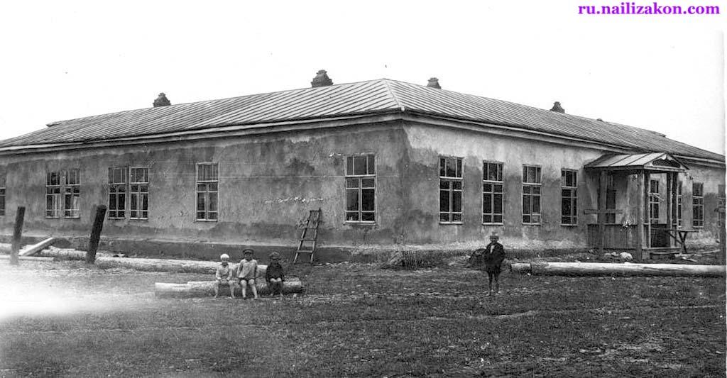 Birobidzhan. Barack, 1930th