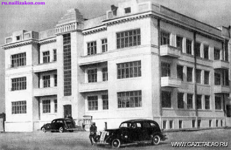 Birobidzhan. The building of Region Executive Committee, 1938