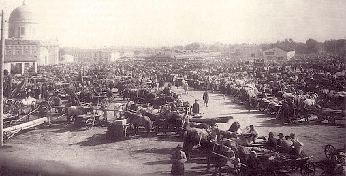 Birsk. Trade fair