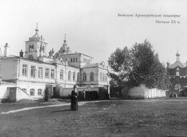 Biysk. Metochion of Supreme cleric