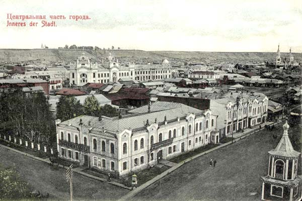 Biysk. Central part of city