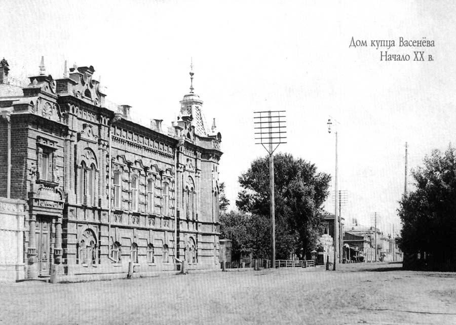 Biysk. House of merchant Vasenev