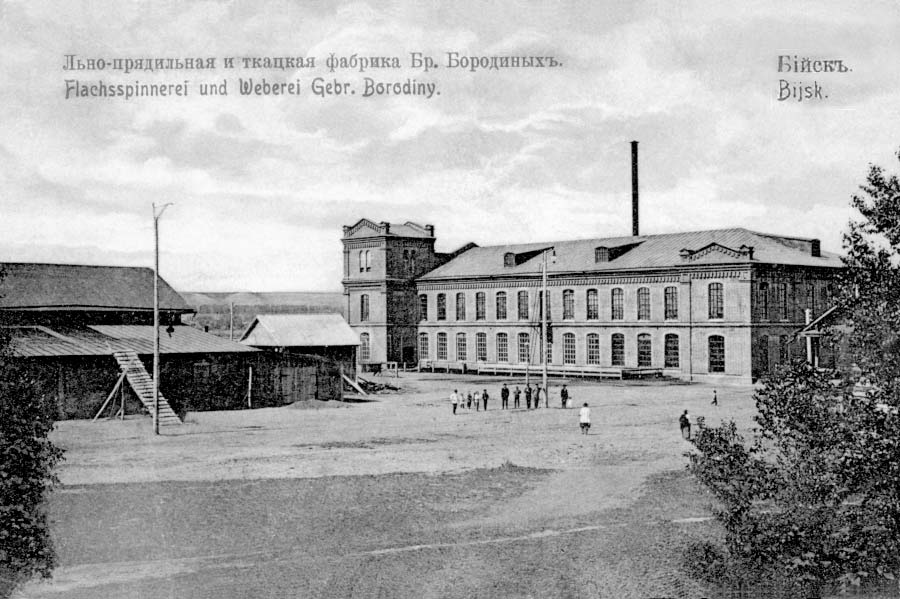 Biysk. Factory of brothers Borodin