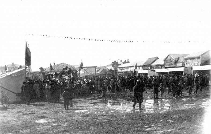 Biysk. At marketplace