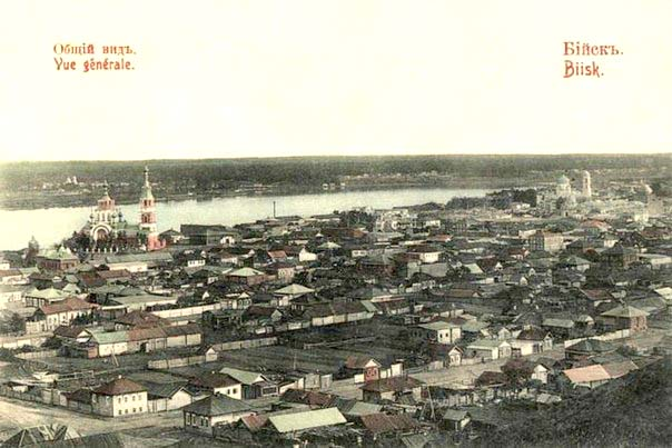 Biysk. Panorama of the city